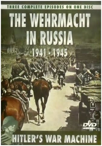 Вермахт в россии 1941 1945