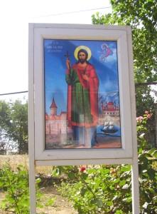 Великомученик Иоанн Новый Сочавский