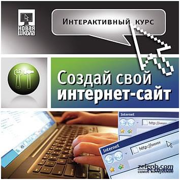 http://rushill07.narod.ru/soft/files/18259.jpg